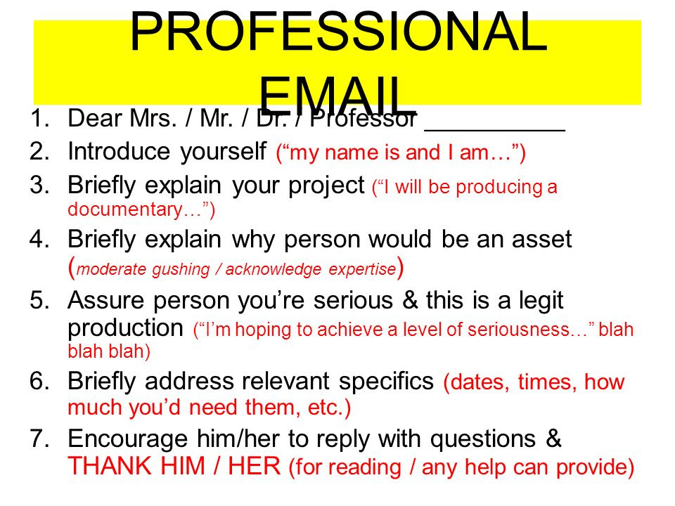 how to introduce yourself over email