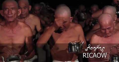Lễ hội ramawan