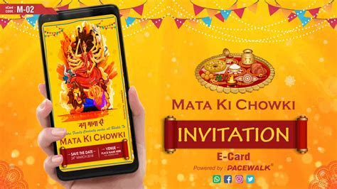 Creative Invitation E cards For Mata Ki Chowki   M 02