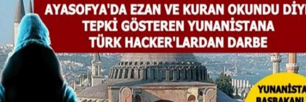 """Τούρκοι χάκερς """"χτύπησαν"""" τη σελίδα του Αλέξη Τσίπρα! Απειλητικά μηνύματα για την Αγιά Σοφιά"""