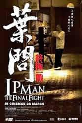 Ip Man A batalha final