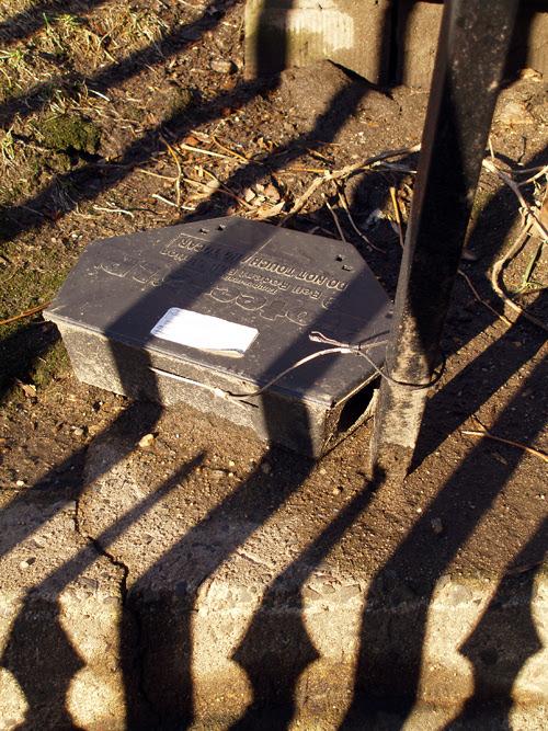 rat trap, Manhattan, NYC