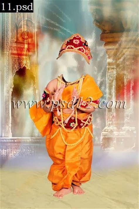 Photoshop Backgrounds: Krishna Theme for Children