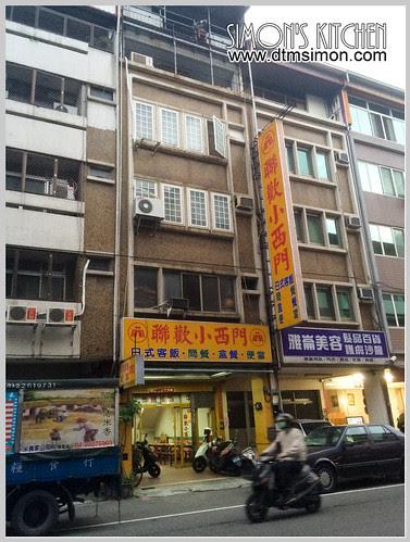 聯歡小西門燉肉飯太原店01