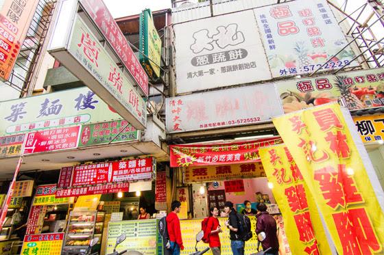 新竹/湖山風景旅舘/旅館/休息/專案