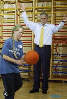 Bush & the basketball game of doom, 6.16.08   8