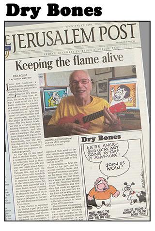 Kirschen, Dry Bones cartoon,jerusalem post, indiegogo, antisemitism, memoir, flame alive,
