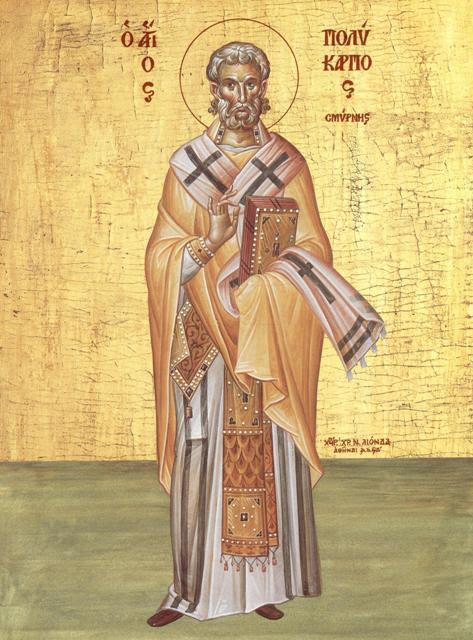 Αγρυπνία Αγίου Πολυκάρπου