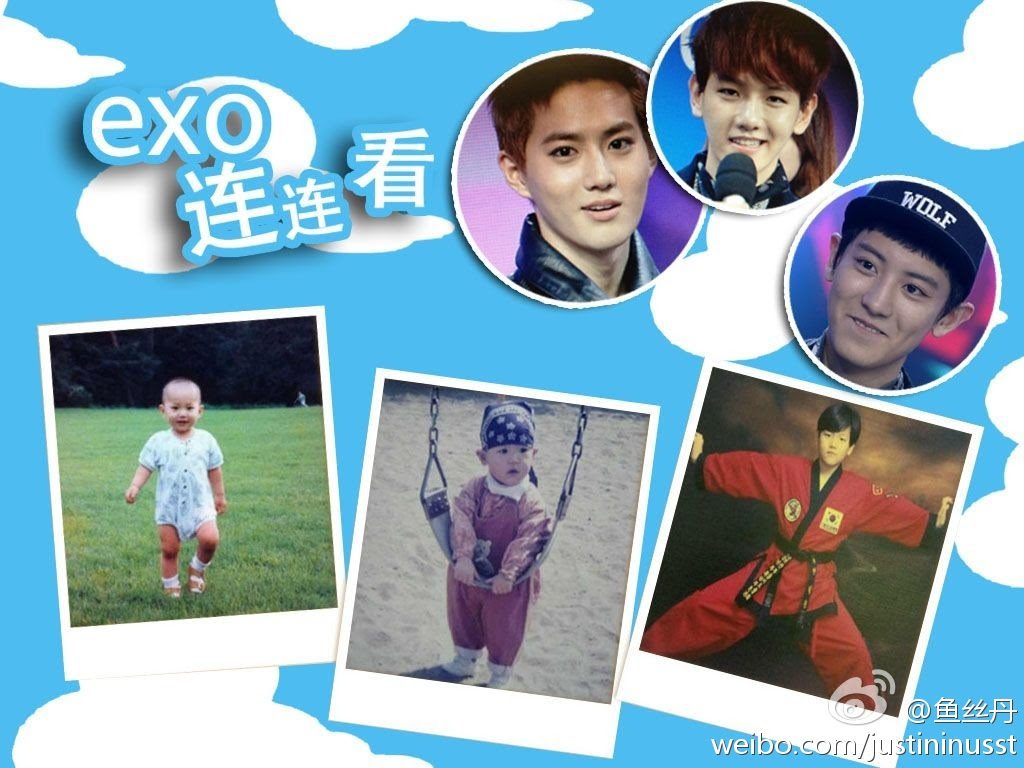 Pic 13 07 04 Happy Camp S Director Weibo Update Suho Baekhyun Chanyeol S Childhood Photos Exo Planet Indonesia