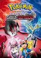 Pokémon o Filme - Diancie e o Casulo da... | filmes-netflix.blogspot.com