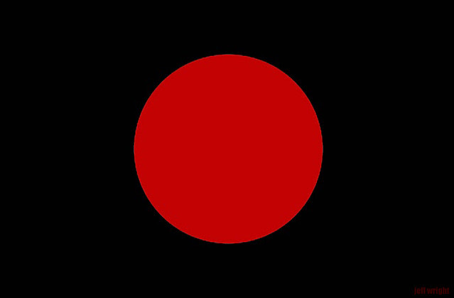 Japan Headerのコピー