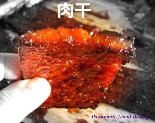 meat_porkjerky4