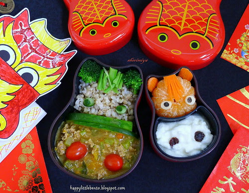 Chinese New Year 2014 Bento: Year of the Horse! by sherimiya ♥