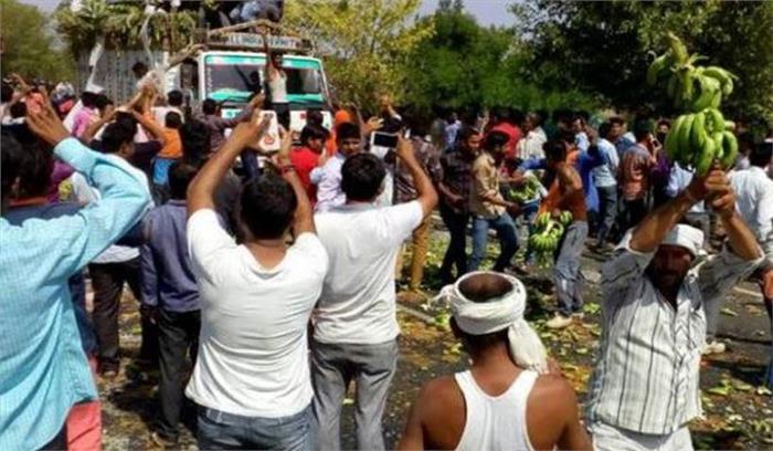 किसान आंदोलन के लिए चित्र परिणाम