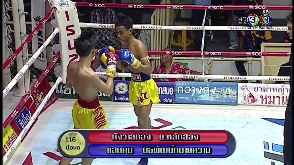Liked on YouTube: ศึกจ้าวมวยไทย ช่อง 3 ล่าสุด 2/3 26 ธันวาคม 2558 ย้อนหลัง Muaythai HD youtu.be/boI5o2sDkUY