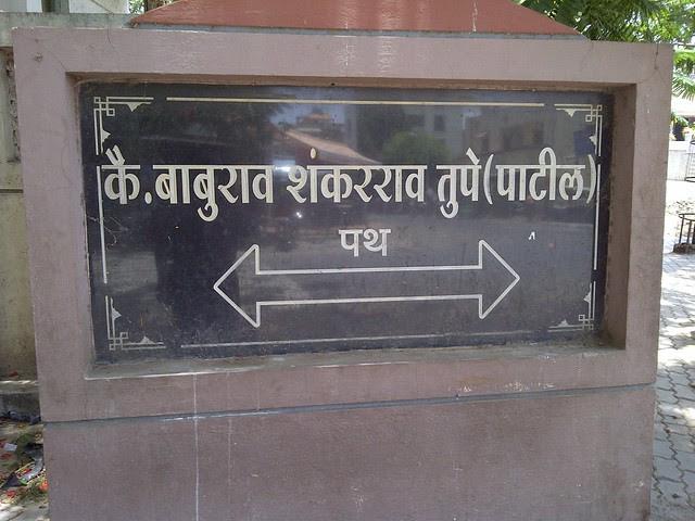 D P Road - Baburao Shankarrao Tupe Road Hadapsar  - Visit Livogue - 1 BHK, 1.5 BHK & 2 BHK Flats at Malwadi Hadapsar, Pune 411028