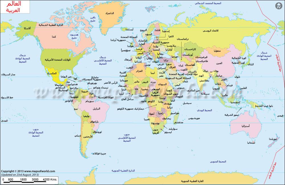 خريطة العالم مع البلد