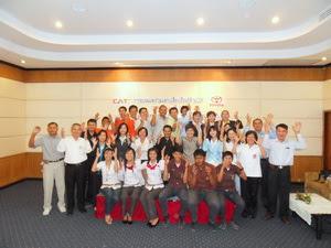 CSR Campus # 19