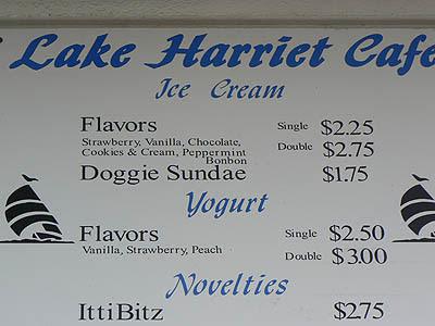 lake Harriet café.jpg