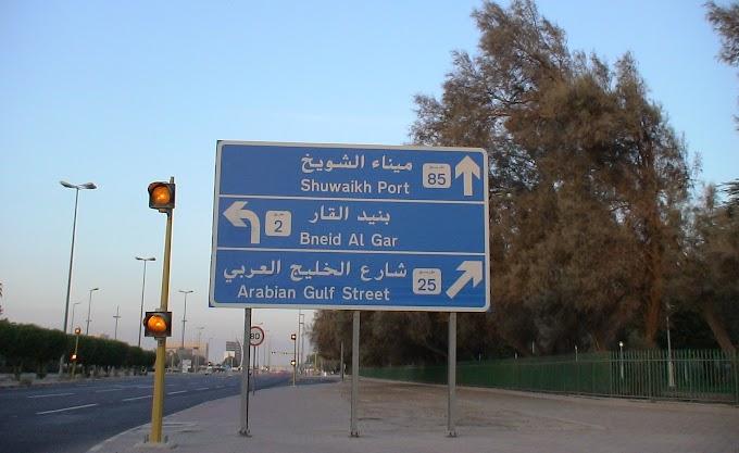 رمز القبائل في الخليج العربي بالترقيم لكل قبيله Code tribes in the Arabian Gulf