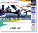 トップページ|大阪マラソン2014