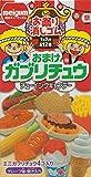 おまけガブリチュウ 10個入 食玩・チューイングキャンディ(玩具菓子)