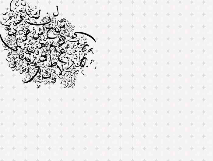 Touchme خلفية خلفيات اللغة العربية