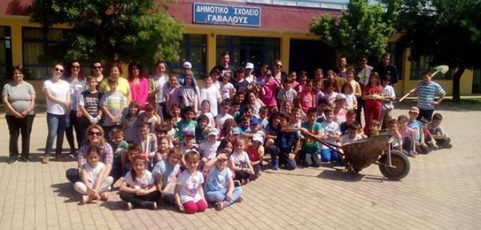 Το Δημοτικό Σχολείο Γαβαλούς συμμετείχε στο πρόγραμμα εθελοντισμού Let's Do It Greece (ΔΕΙΤΕ ΦΩΤΟ)