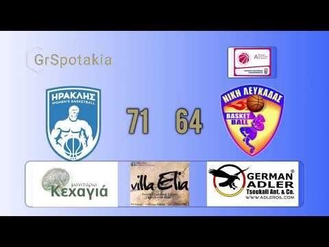Στιγμιότυπα από τον αγώνα Ηρακλής-Νίκη Λευκάδας 71-64 για την Α1 γυναικών