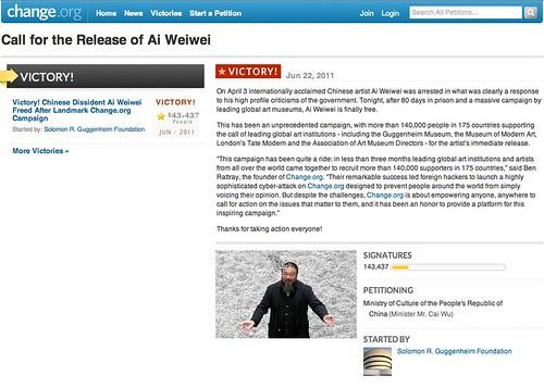 Screen shot 2011-06-24 at 10.40.58 PM