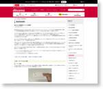 報道発表資料 : 新たな小型認証デバイスを開発 | お知らせ | NTTドコモ