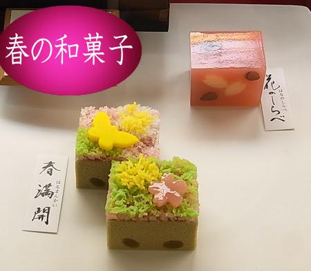 2013,2013菓匠 清閑院,和菓子清閑院,デパート,百貨店,松菱