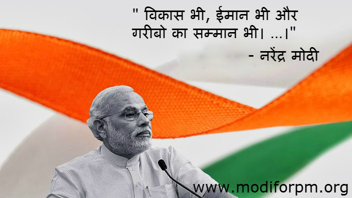 Quotes About Election In India 19 Quotes