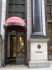 Takashimiya on Fifth Avenue