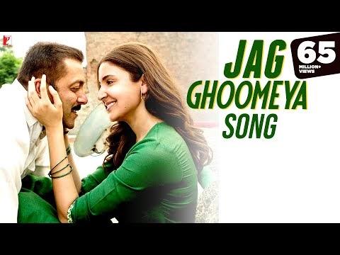Jag Ghoomeya   Sultan   Lyrics in Hindi/English