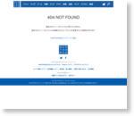 能年玲奈:キヤノンの新キャラクターに 新CMは2月上旬から - MANTANWEB(まんたんウェブ)