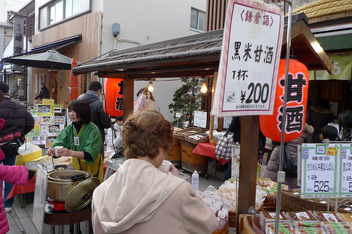 Amazake street vendor