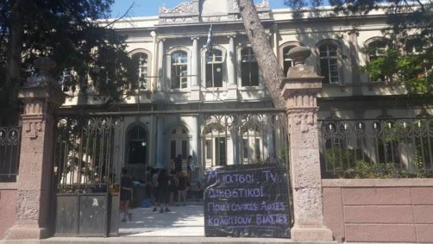 Λέσβος: Βεντέτα για τον βιασμό της φοιτήτριας! `Ντου` φοιτητών σε μαγαζιά της Μυτιλήνης!