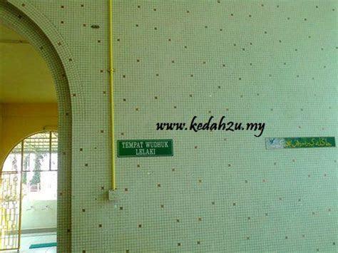 nama st lailatul qadr  masjid jenan smsah