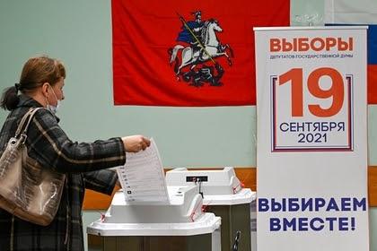 Сообщение о поиске должников на избирательных участках оказалось недостоверным