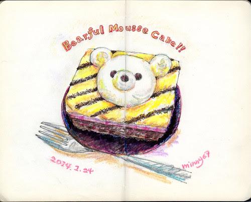 Bearful Mousse Cake