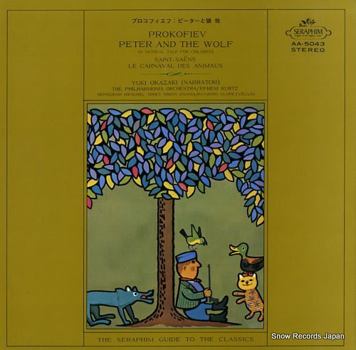 OKAZAKI, YUKI prokofiev; peter and the wolf