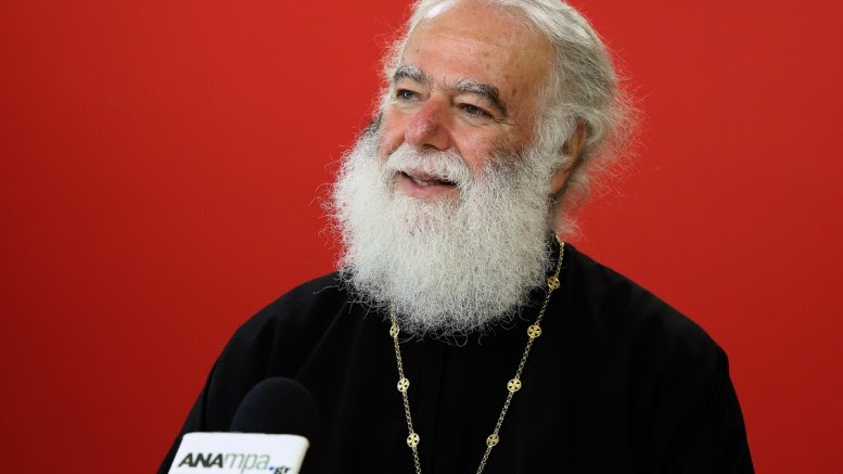 File Photo: Ο Πατριάρχης Αλεξανδρείας και πάσης Αφρικής Θεόδωρος Β΄ δίνει συνέντευξη στο ΑΠΕ-ΜΠΕ  ΑΠΕ-ΜΠΕ, Συμέλα Παντζαρτζή