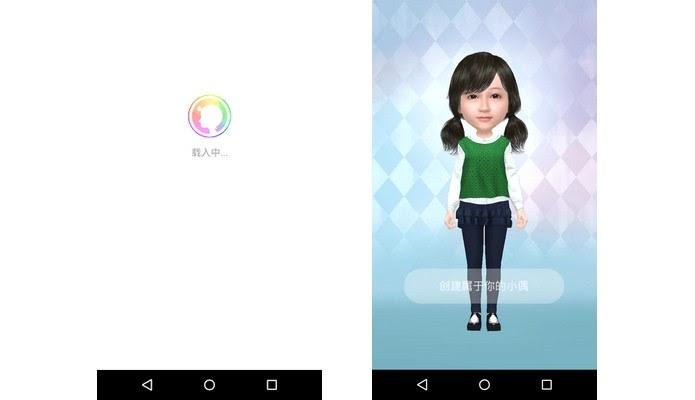 Telas iniciais do app chinês My Idol (Foto: Reprodução/ Raquel Freire)