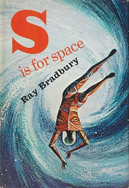 S is for space.jpg