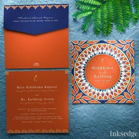 25  best Indian wedding cards ideas on Pinterest   Indian