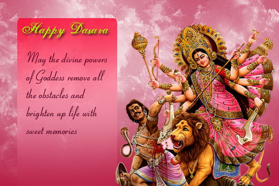 Happy Dussehra Dasara Greeting Cards  family holiday.net\/guide to family holidays on the internet