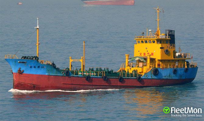 General Cargo Ship Sunk By Typhoon 1 Dead 7 Missing Japan Maritime Bulletin