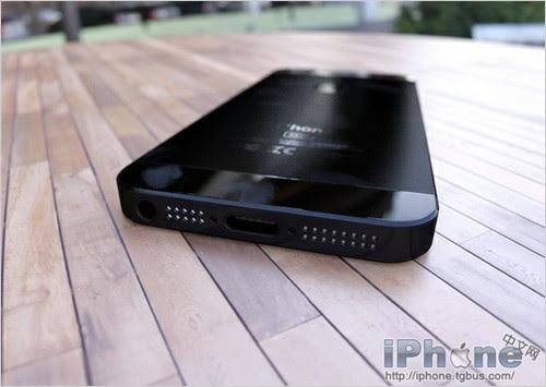 Suposto novo iPhone