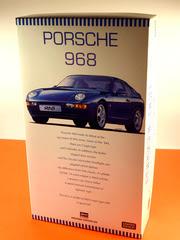 Maqueta de coche 1/24 Hasegawa - Porsche 968   - maqueta de plástico